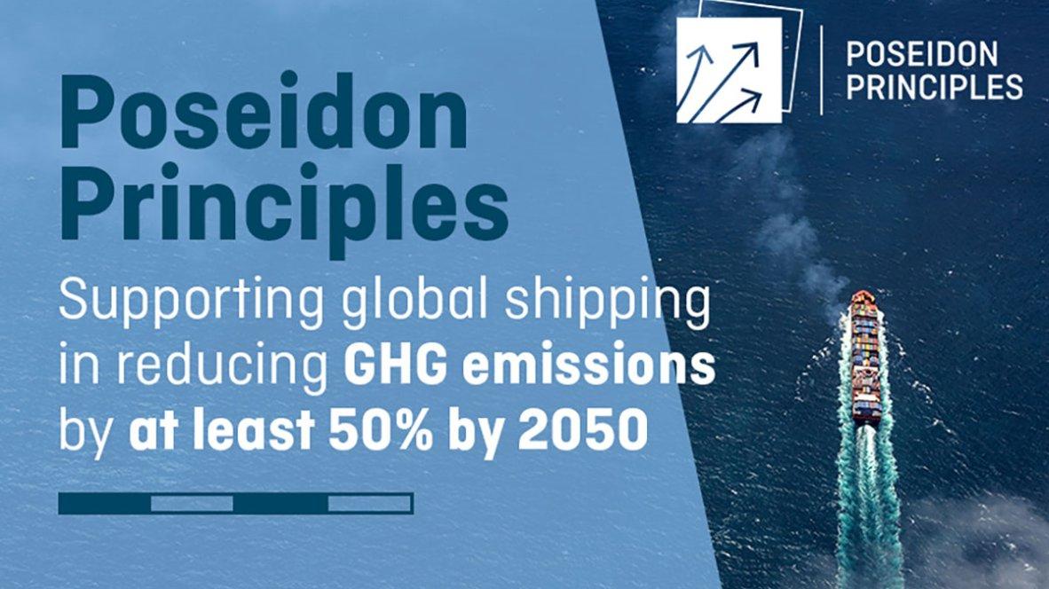 Amsterdam Trade Bank, ABN AMRO and ING committeren zich aan de Poseidon Principles voor duurzame scheepvaartsector