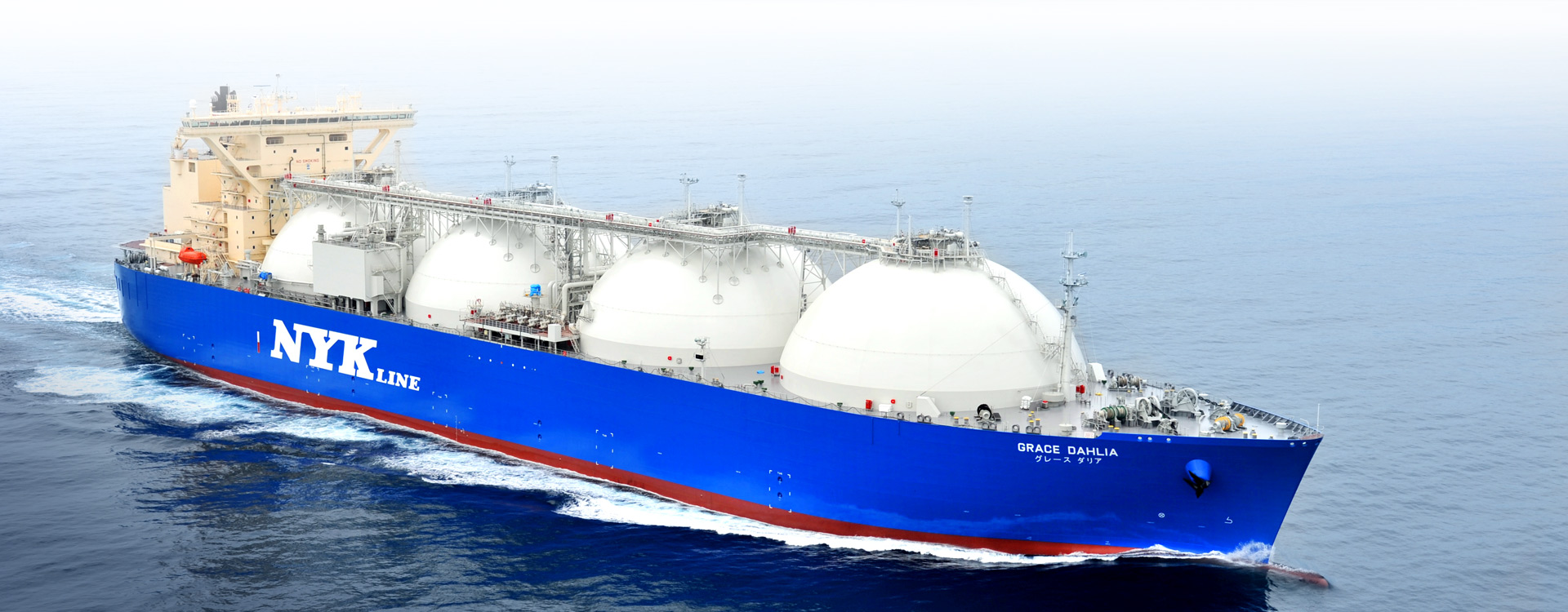 NYK Granted Japan's First Sustainability Linked Loan