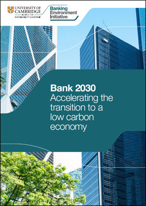 Banking sector 'active mindset' key to accelerating response to climate crisis